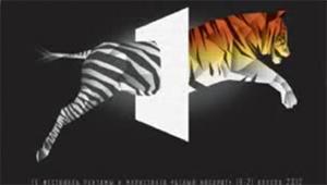 Золотая серия КФС. Лузгинова Светлана Васильевна, интернет конференция