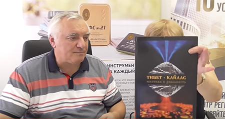 ЦЕНТР РЕГИОН